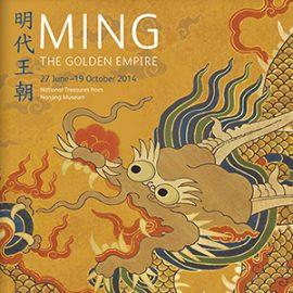 Ming Dragon