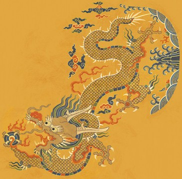 Ming dragon illustration