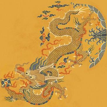 Ming dragon illustration