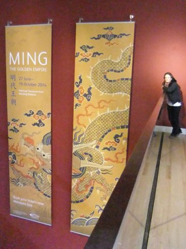#MarvellousMing at the National Museum of Scotland